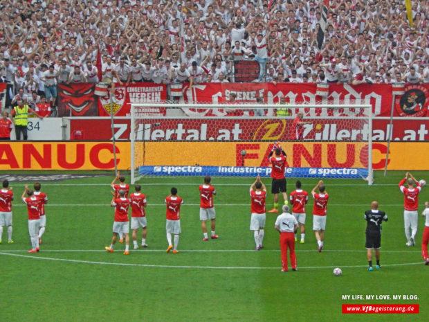 2015_05_16_VfB-Hamburg_17